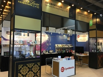 CymMetrik to again participate in Hong Kong International Printing & Packaging Fair